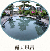 昭和初期の館